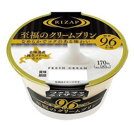 RIZAP 至福のクリームプリン