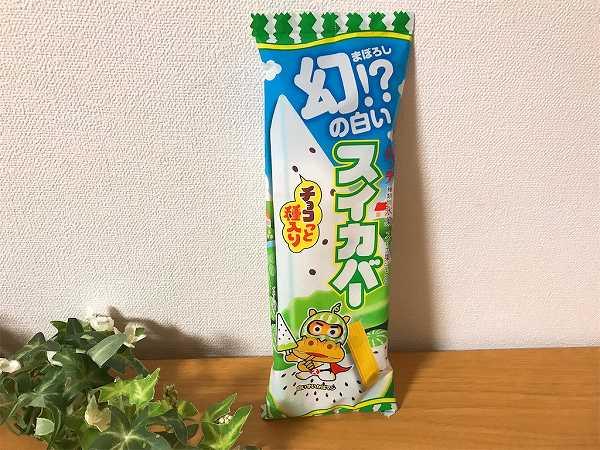 商品紹介〜!