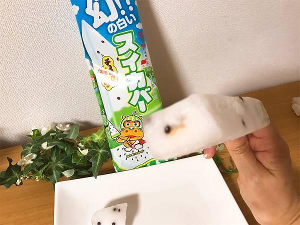 封を開けると商品名の通り本当に真っ白〜〜。白と種の黒と皮の緑が綺麗です。
