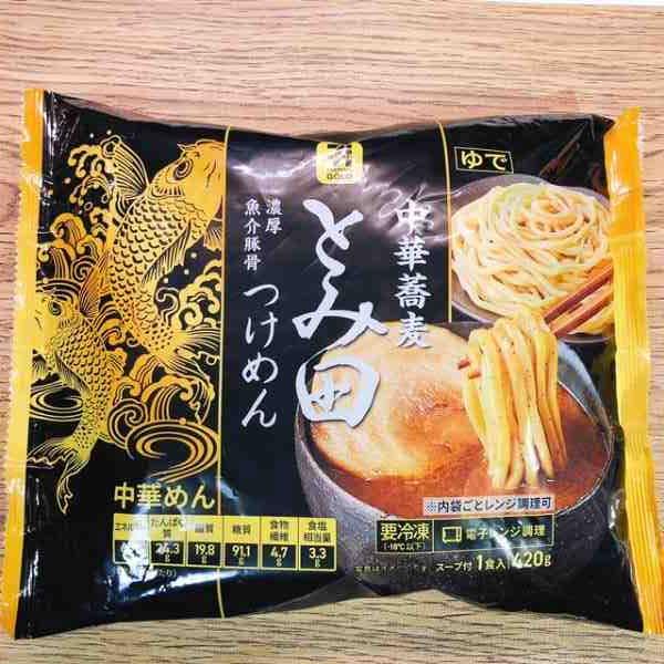 セブンイレブン とみ 田 つけ麺
