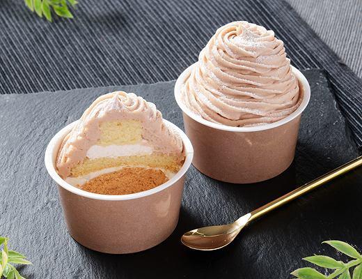 Uchi Café Spécialité 栗堪能モンブラン(メレンゲ仕立て)