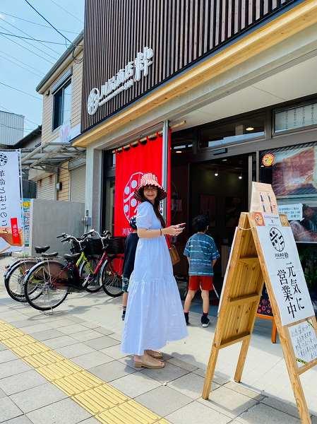 【スザンヌの妹マーガリンの子育てブログ】川尻商店粋にいってきた!