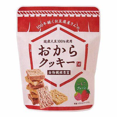 もへじ おからクッキー(プレーン・いちご)