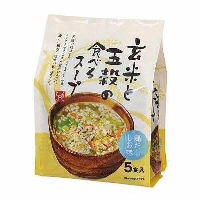 もへじ 玄米と五穀の食べるスープ 鶏だししお味