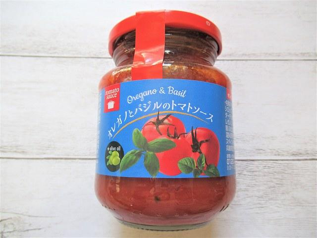 業務スーパーオレガノとバジルのトマトソース