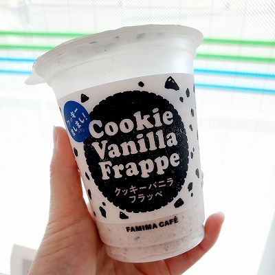 クッキーバニラフラッペ