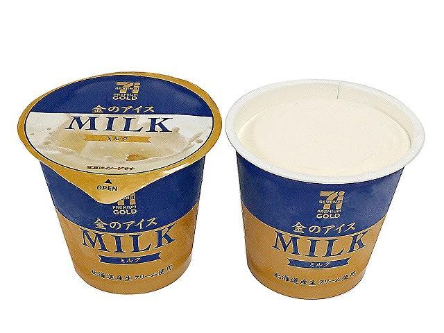 7プレミアムゴールド 金のアイスミルク