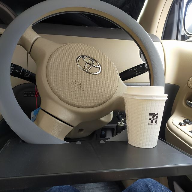 車内でのランチや休憩に最適!