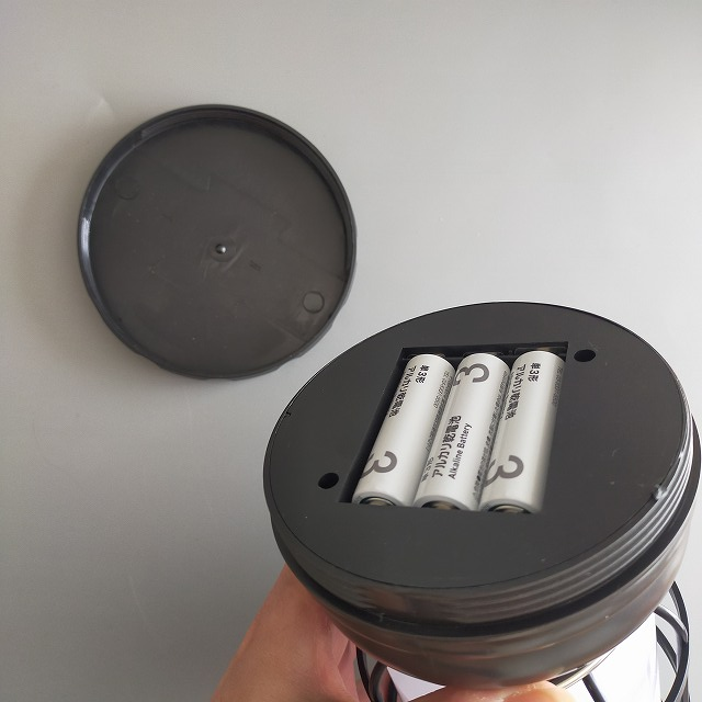 その4。安心の電池式。