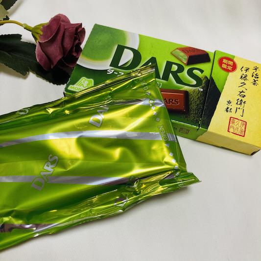 緑のパッケージがおしゃれ!