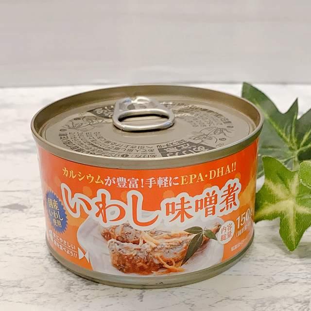 業務スーパー いわしの味噌煮