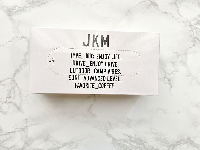 オードバックスオリジナルブランド「JKM」 キッチンポリ袋 200枚入り