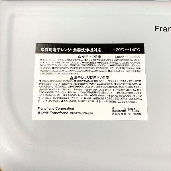 電子レンジ・食器洗浄機対応