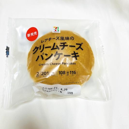 7P クリームチーズパンケーキ2個入