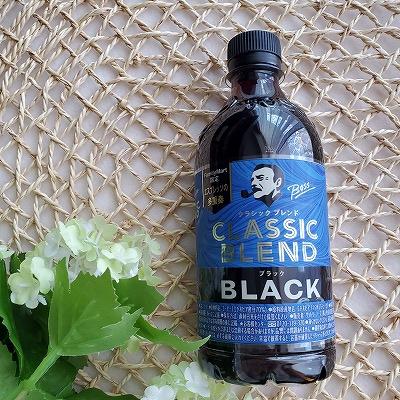 ④サントリー ボスクラシックブレンド ブラック