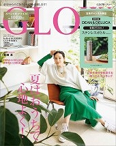 GLOW 2021年8月号宝島チャンネル限定号