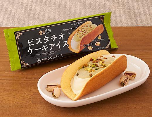 ウチカフェ ピスタチオケーキアイス 58ml