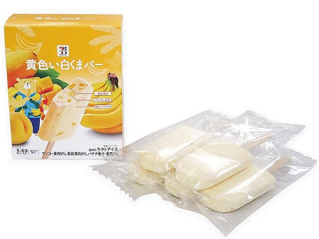 7プレミアム 黄色い白くまバー