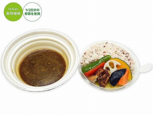 チキンと7種野菜のスープカレー(赤米入り)