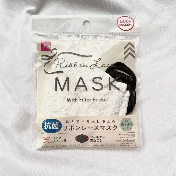 ダイソー洗えてくり返し使える リボンレースマスク