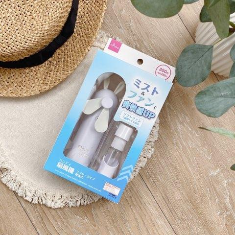 ハンディ扇風機(電池式、スプレー、ウサギ)