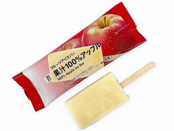 7プレミアム フルーツバー 果汁100%アップル