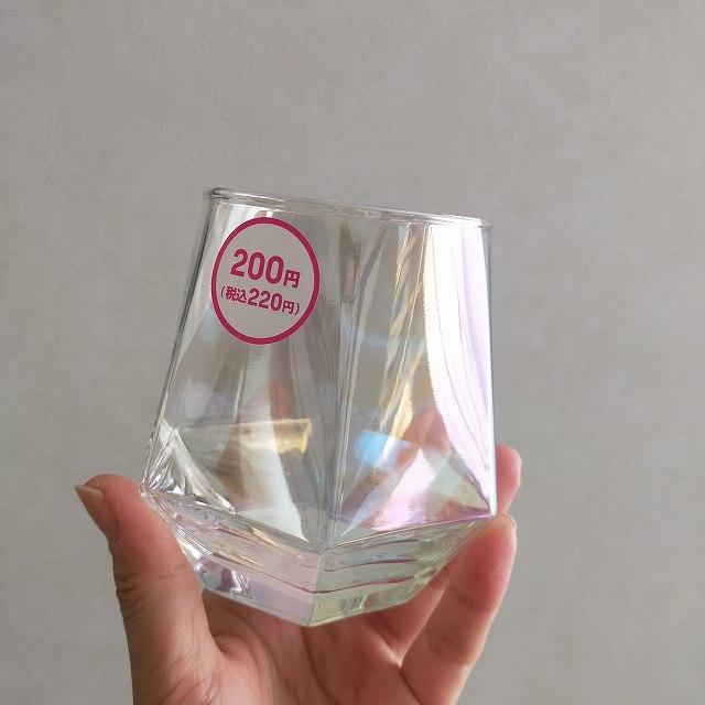 ダイソーのグラスは、六角形!