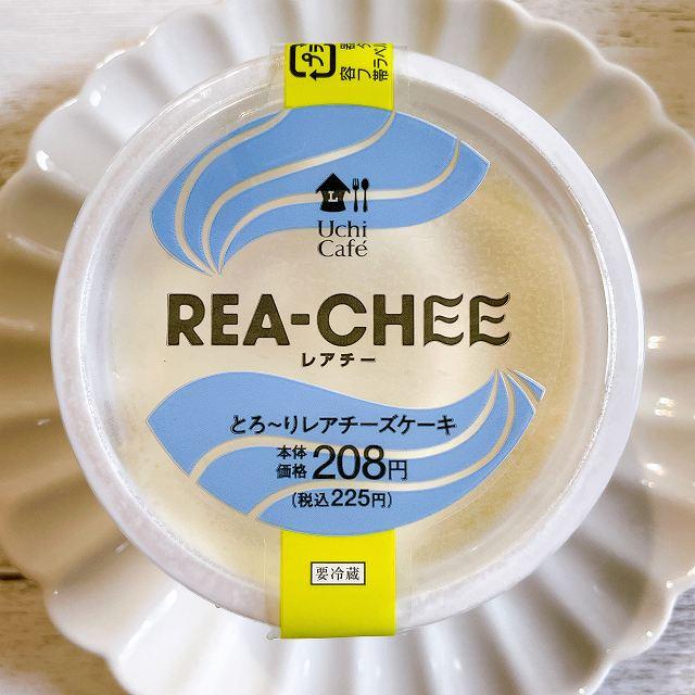 レアチー -とろ〜りレアチーズケーキ-