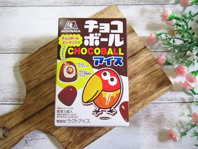 ファミリーマート限定 チョコボールアイス