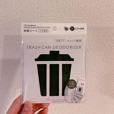 消臭シート ゴミ箱用 TRASHCAN DEODORIZER