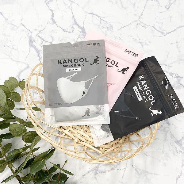 『KANGOL』洗える冷感マスク BOOK