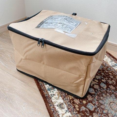 鍵付き宅配バッグ Mサイズ